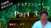 ダクソ2 パート3.png
