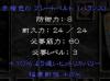 belt01.png