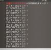 msnf_2251.JPG
