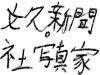 nicodosai2_1_241.jpg