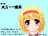 nicodosai2_1_326.jpg