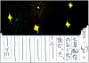 8月67の絵日記 -.PNG
