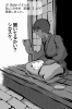 nekonoyume-01.JPG