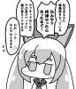 オメカとついなちゃん.jpg