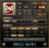 平地膂連砲.png