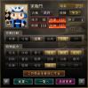 初A連鉄見武将.png