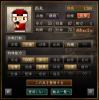 狙撃.jpg