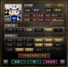 貞四郎.png