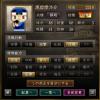 黒虎俊乃介.png