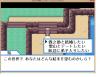 どうする!?4.jpg
