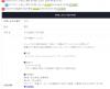 Baidu IME_2019-5-23_17-54-37.jpg